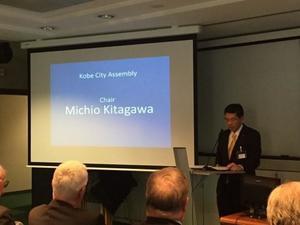 michio kitagawa.jpg